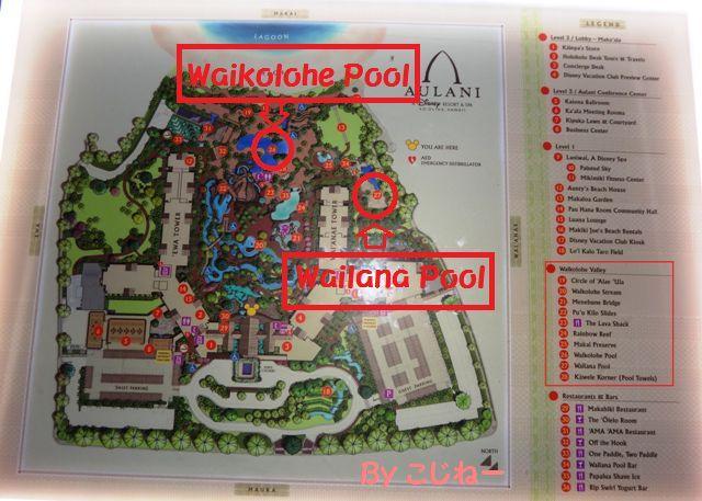 Pool Map (2)