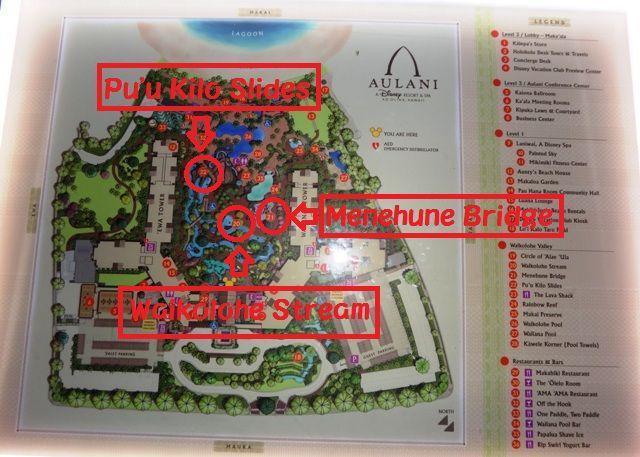 Aulani map pool1