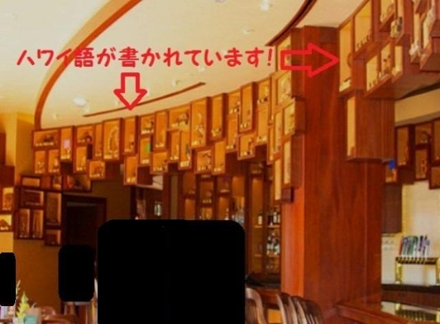 Olelo_20120118050612.jpg