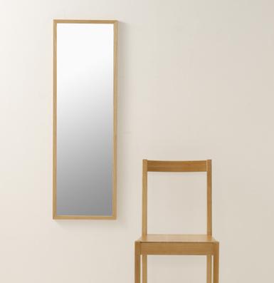 無印良品壁に付けられる家具 鏡