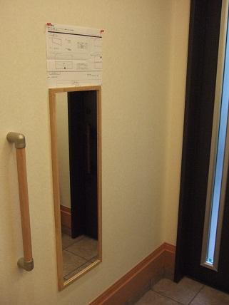 無印良品壁に付けられる家具 鏡取り付け