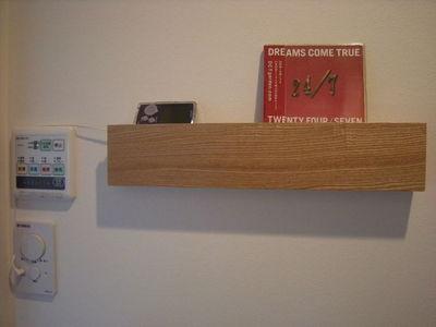 無印良品壁に付けられる家具 長押 完成