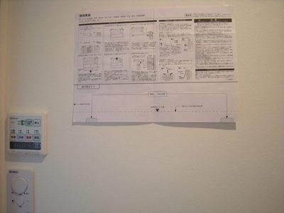 無印良品壁に付けられる家具 長押ガイド紙