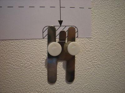 無印良品壁に付けられる家具 長押ピン