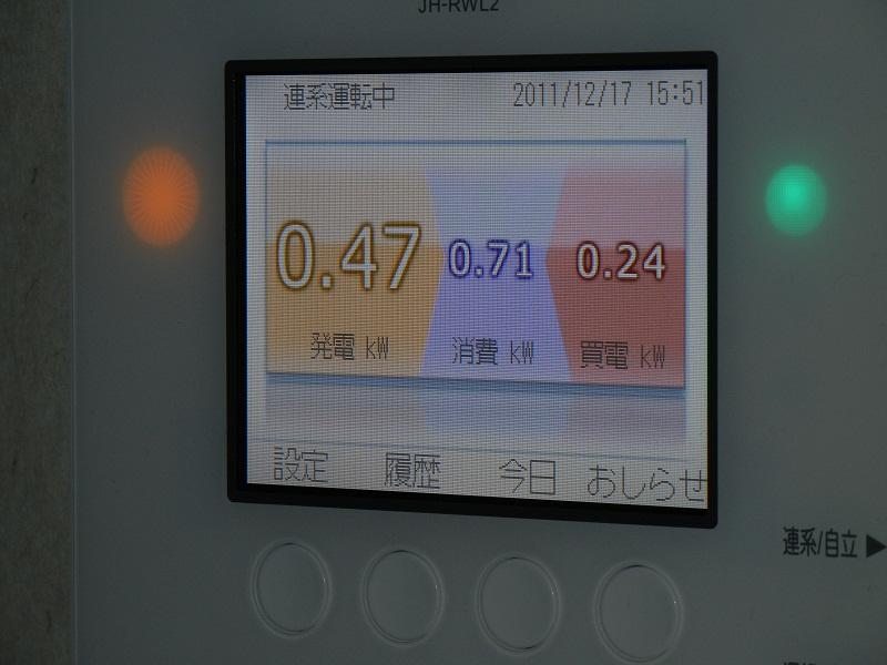 太陽光発電買電時液晶