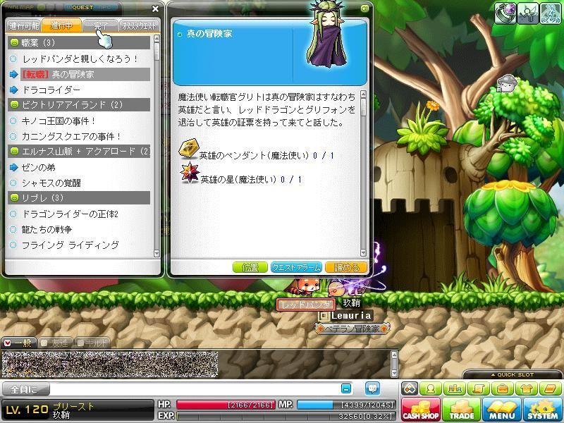 Maple111110_002848.jpg