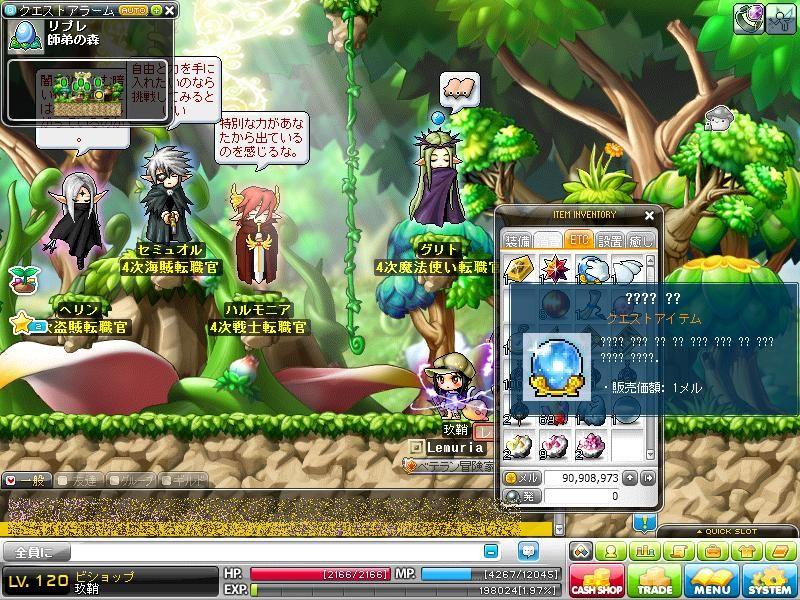 Maple111110_010411.jpg
