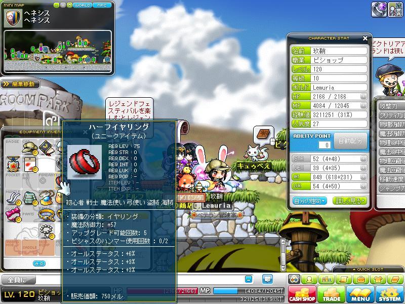 Maple111110_163520.jpg