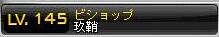 Maple1111111119_140559.jpg