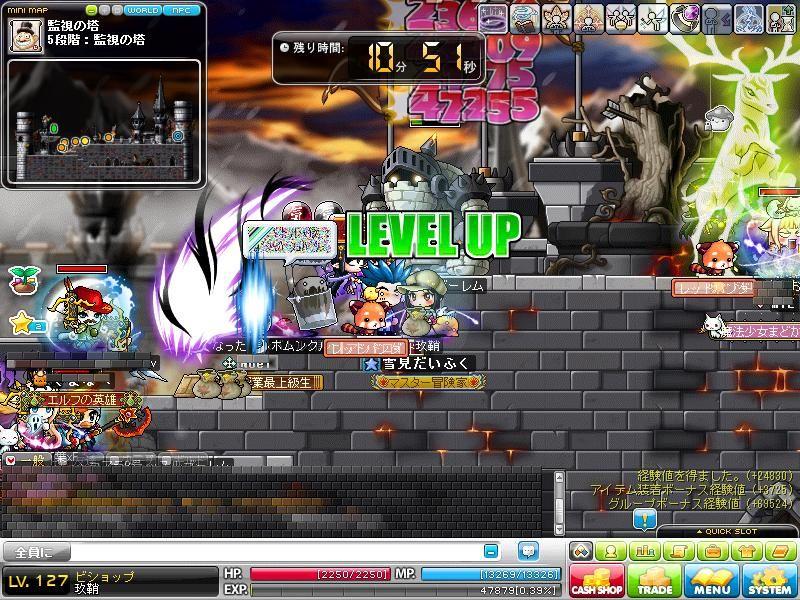 Maple111111_205326.jpg