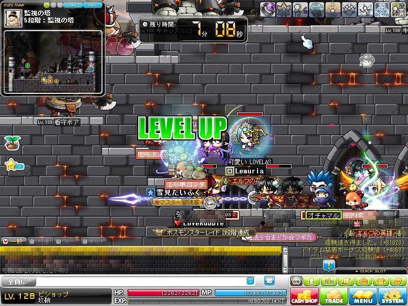 Maple111111_212909.jpg