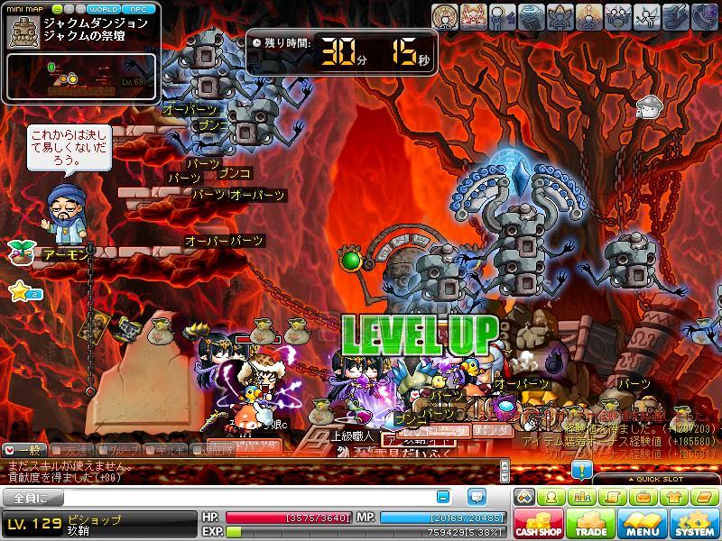 Maple111111_230910.jpg