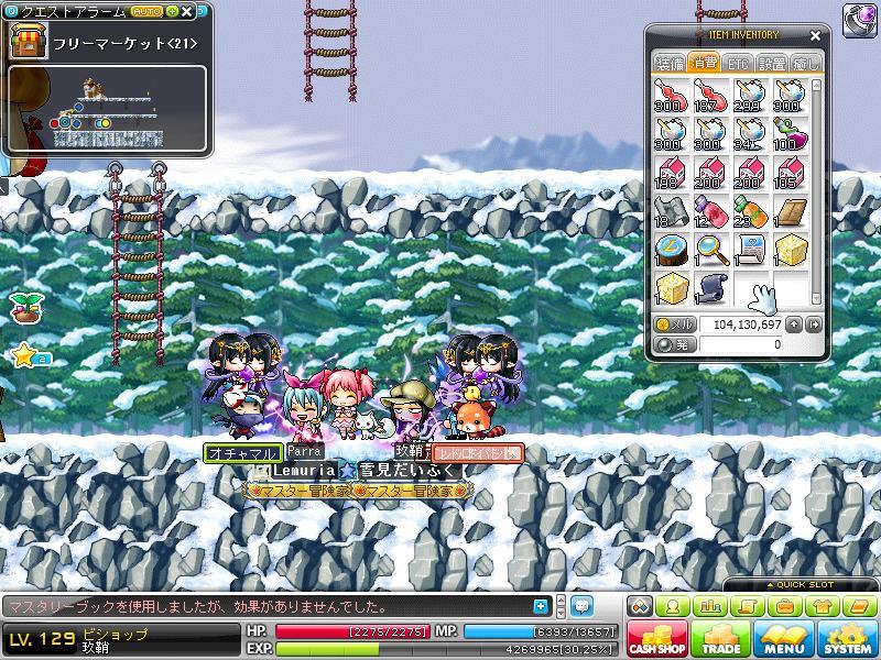 Maple111112_003901.jpg