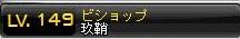 Maple11112633_130954.jpg