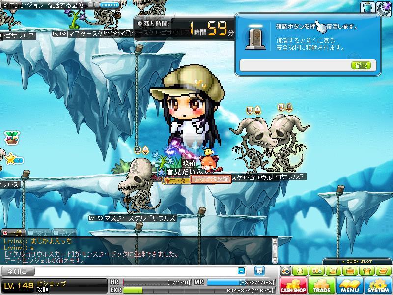 Maple111126_113443.jpg
