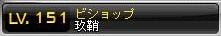 Maple111126_144434304.jpg