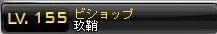 Maple111126_1501333324.jpg