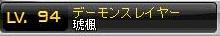 Maplew1111www18_100335.jpg