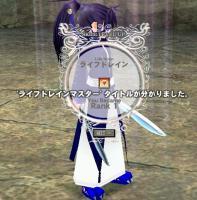 mabinogi_2011_09_24_001.jpg