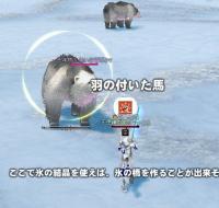 mabinogi_2011_10_07_013.jpg