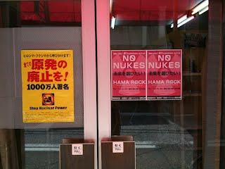 すぺーす夢良(むら)ドア