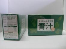 kaya青汁