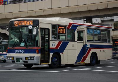 水戸200 か1134