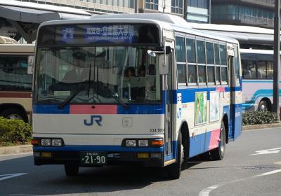334-9904 KC-MK619J