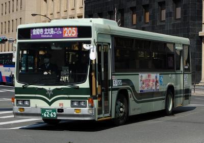 6269 KC-LV280L
