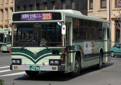 6275 KC-MP617K