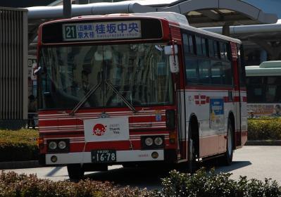 N566 U-HT2MMAA