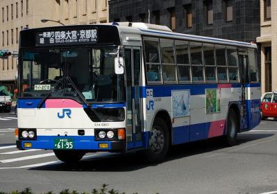 534-5909 U-MP618M