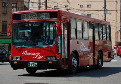1367 U-LV234K(元国際興業)