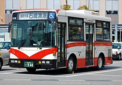 19-538 KC-RN210CSN