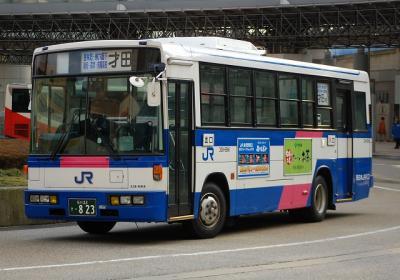 338-6918 KC-RM211GAN