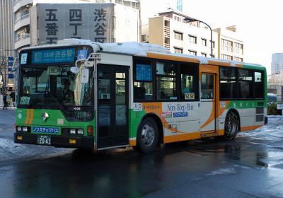 B-H168