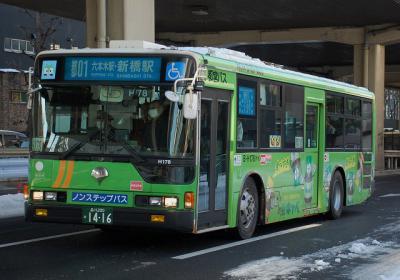 B-H178