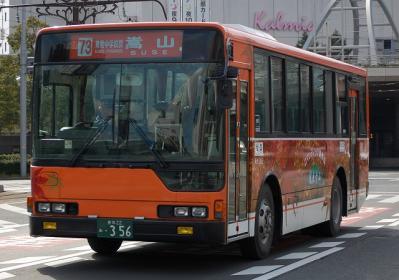 905 KC-MM719J