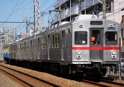 7905F+7200