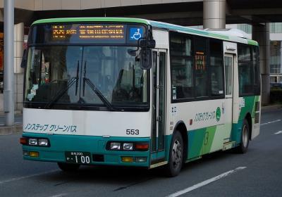 553 KK-MJ27HL