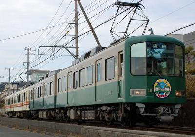 [3] 1501F+1502F
