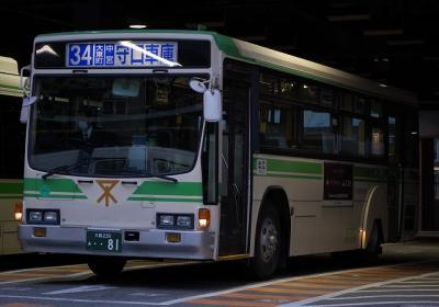 10-0081 KC-LV280L