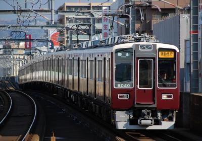 8040F 通勤急行梅田行