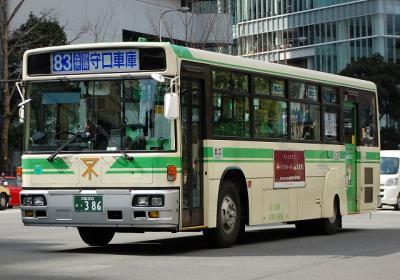 10-0386 KC-LV280L(西工96MC)