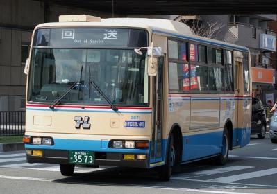 2671 KC-MK219J