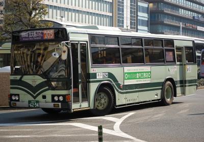6294 KC-MP617K