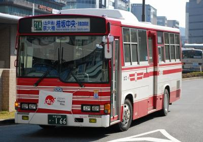 N549 KK-RJ1JJHK改