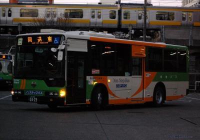 R-W471.jpg