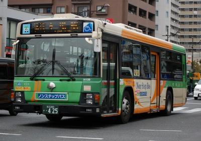 S-H139