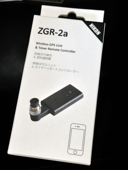 ZGR-2a